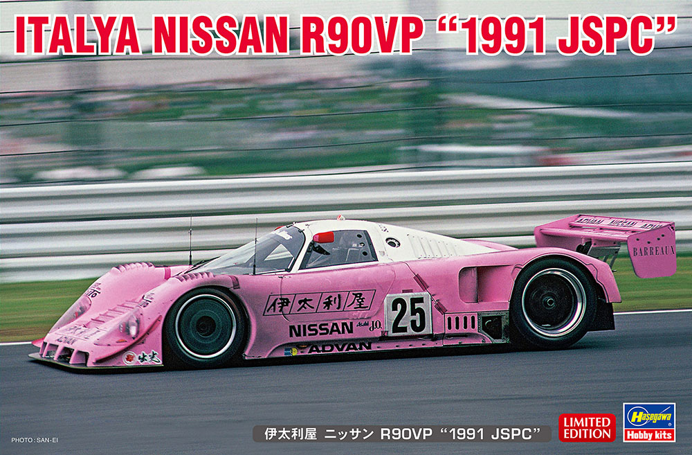 "Hasegawa 1/24 ITALYA NISSAN  R90VP""1991 JSPC"""