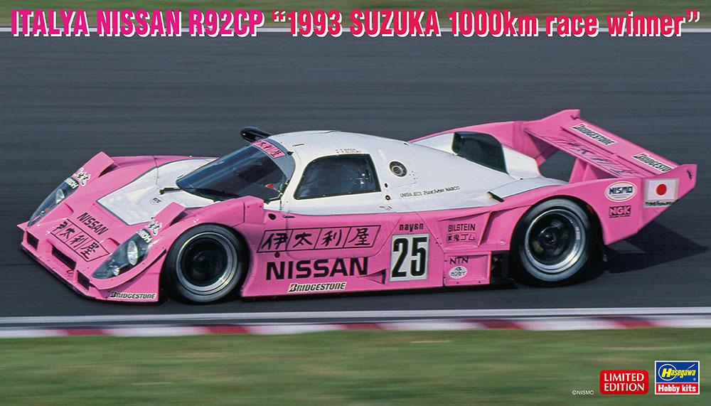 Hasegawa 1/24 Italya Nissan R92CP 1993