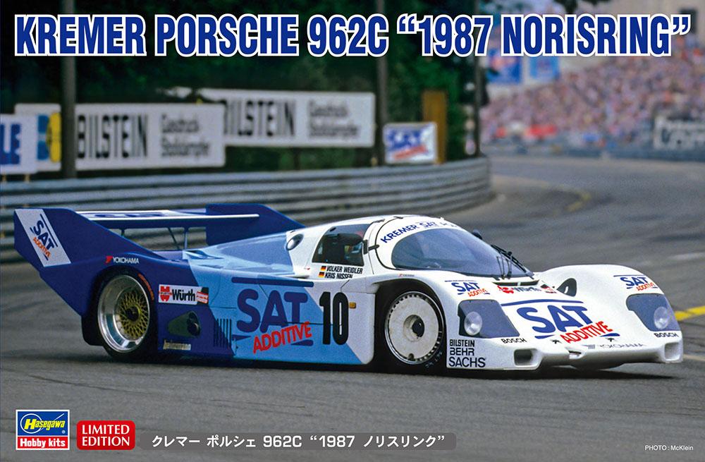 "Hasegawa 1/24 Kremer Porsche 962C ""1987 Norisring"""