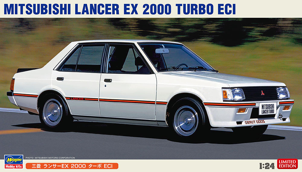 Hasegawa 1/24 Mitsubishi Lancer EX 2000 Turbo ECI