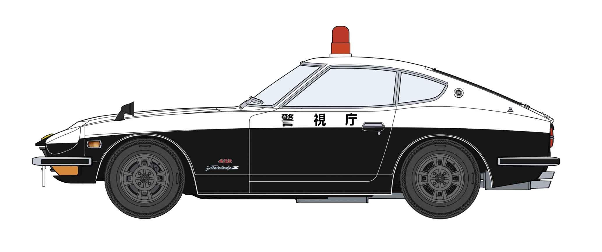 Hasegawa 1/24 Nissan Fairlady Z432 Police Car