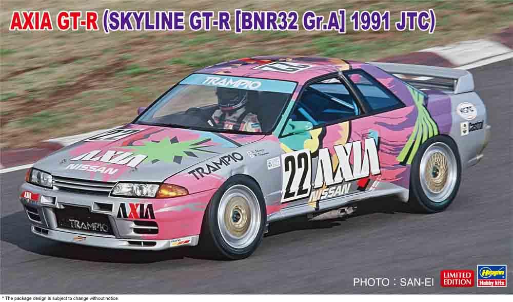 Hasegawa 1/24 Axia GT-R (Skyline GT-R [BNR32 Gr.A] 1991 JTC)
