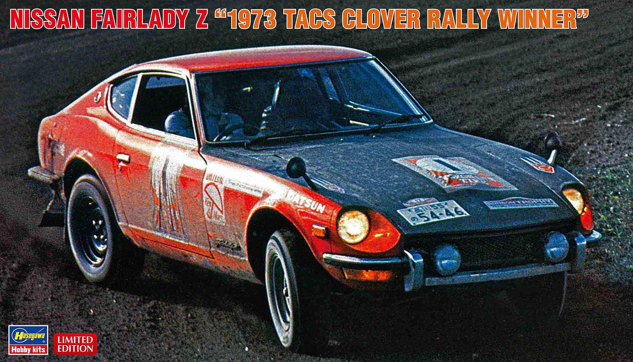 "Hasegawa 1/24 Nissan Fairlady Z ""1973 Tacs Clover Rally Winner"""