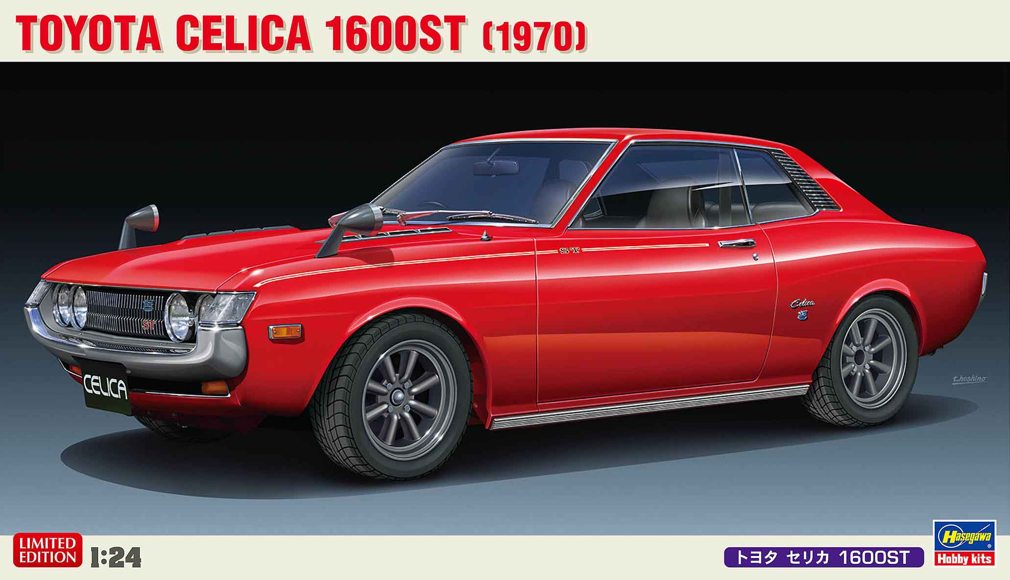 Hasegawa 1/24 Toyota Celica 1600ST