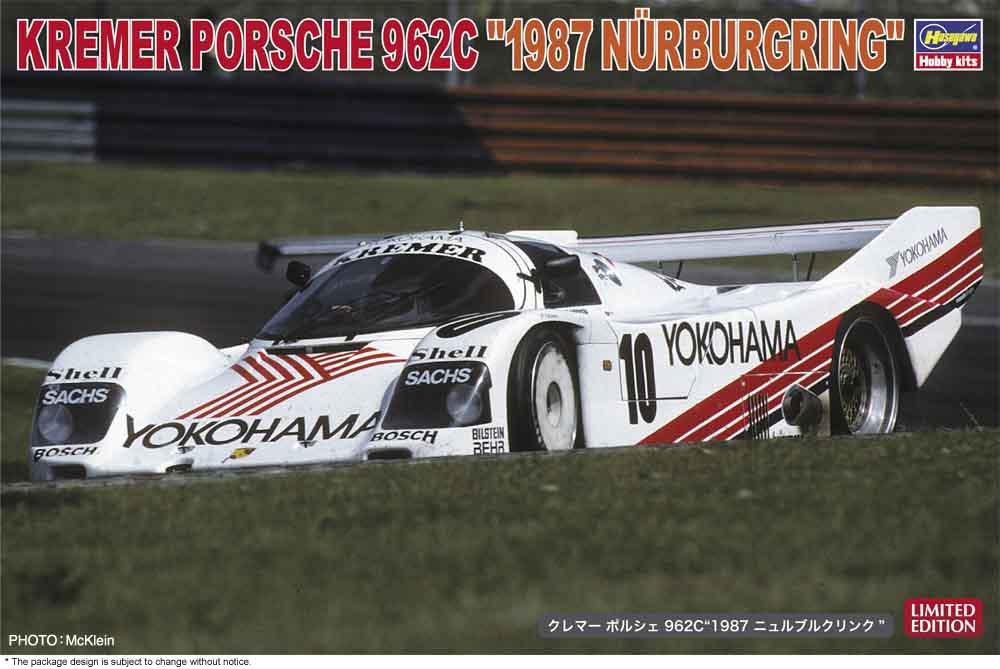 """Hasegawa 1/24 Kremer Porsche 962C """"1987 Nurburgring"""""""
