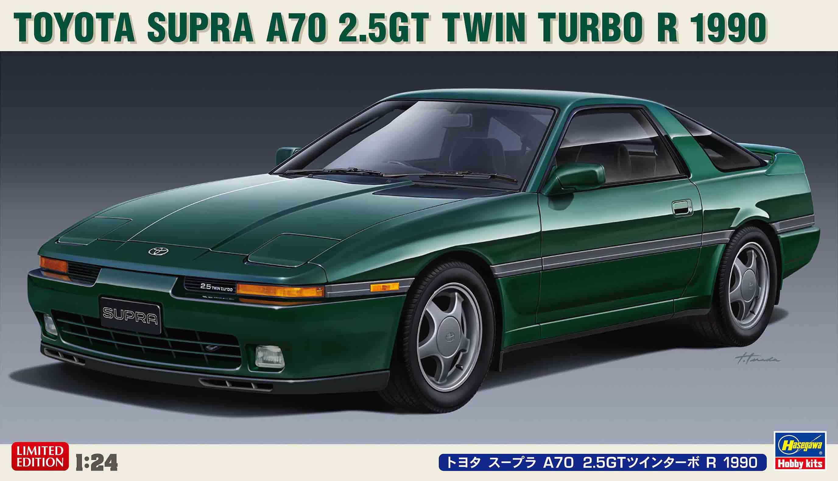 Hasegawa 1/24 Toyota Supra A70 2.5GT Twin Turbo R 1990