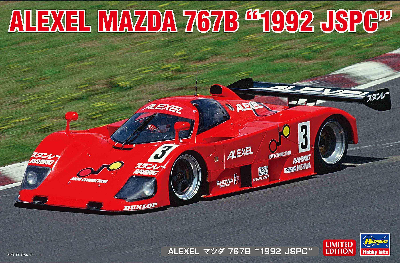 "Hasegawa 1/24 Alexel Mazda 767B ""1992 JSPC"
