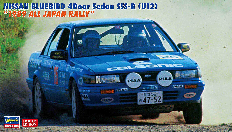 """Hasegawa 1/24 Nissan Bluebird 4 Door Sedan SSS-R (U12) """"1989 All Japan Rally"""""""