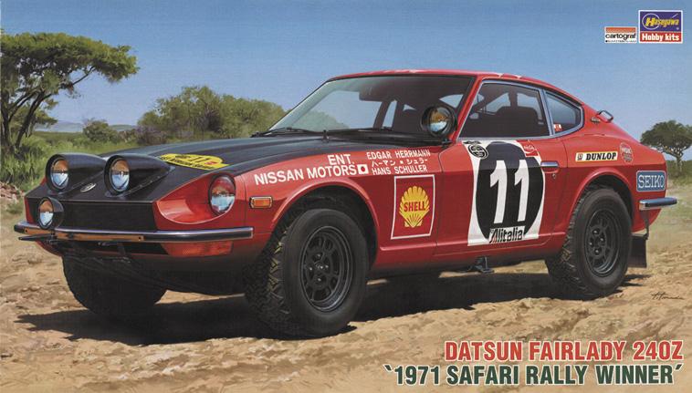 """Hasegawa 1/24 DATSUN FAIRLADY 240Z """"1971 SAFARI RALLY WINNER"""" HR8"""