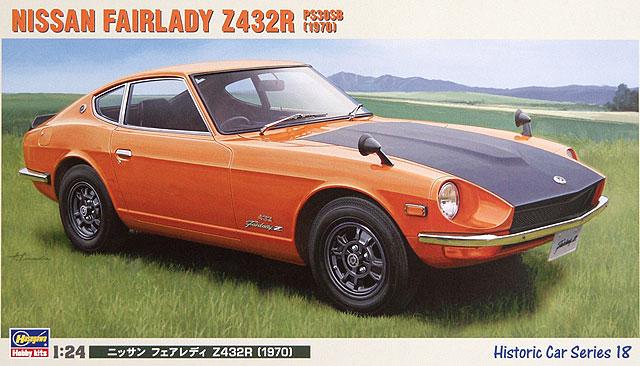Hasegawa 1/24 Nissan Fairlady Z432R 1970