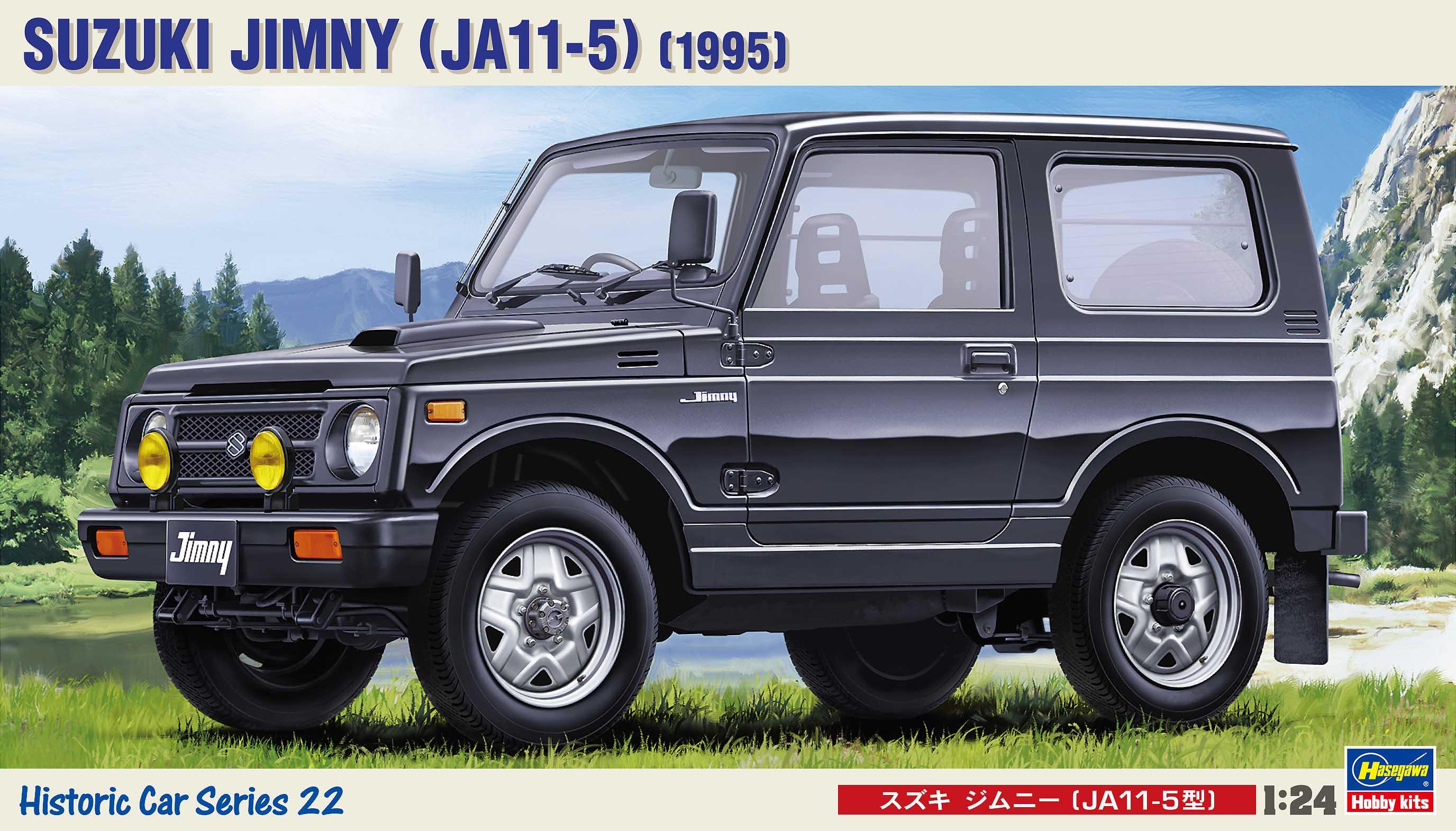 Hasegawa Suzuki Jimny (Ja11-5) HC22