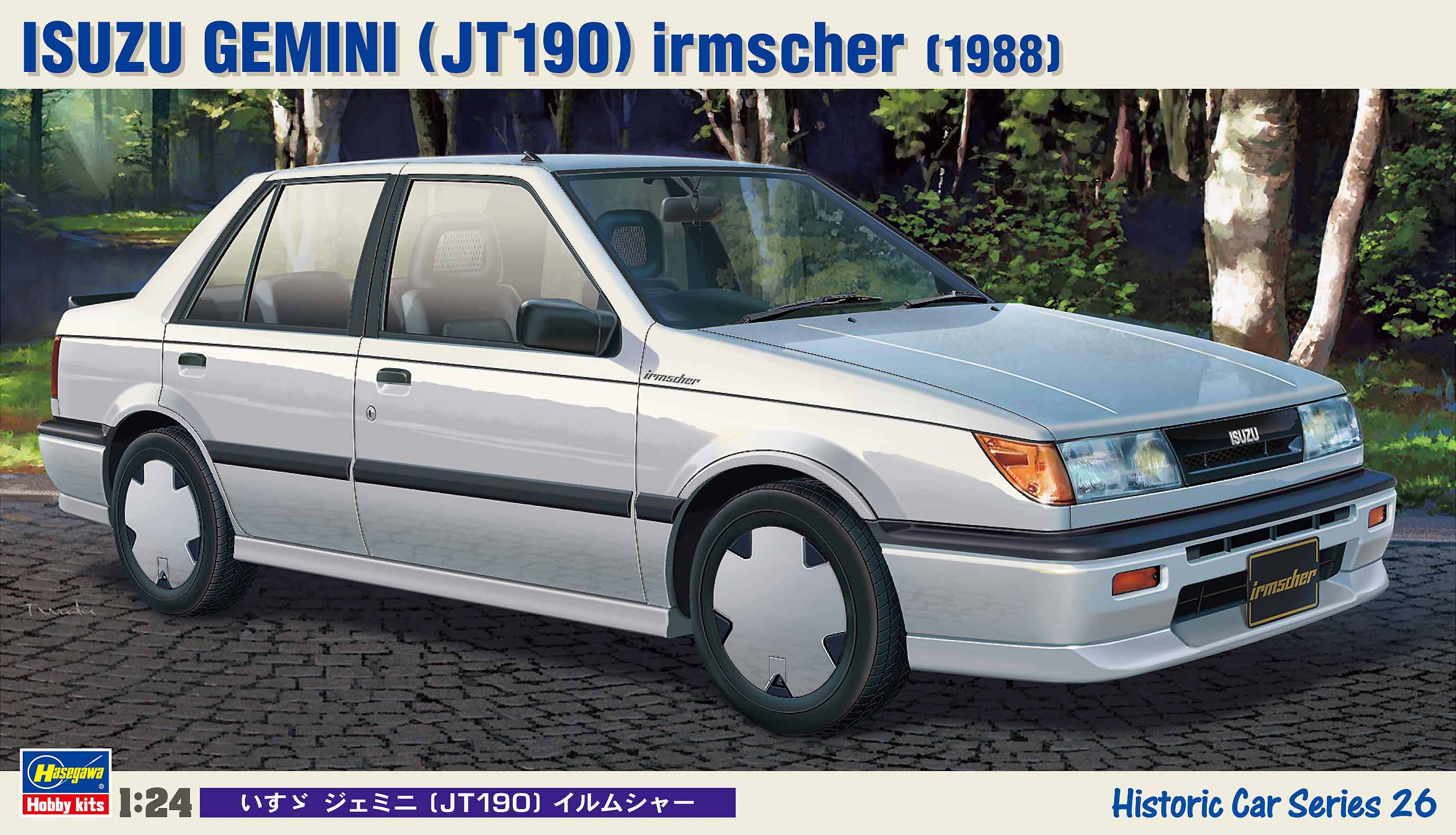 Hasegawa Isuzu Gemini (Jt190) Irmscher HC26