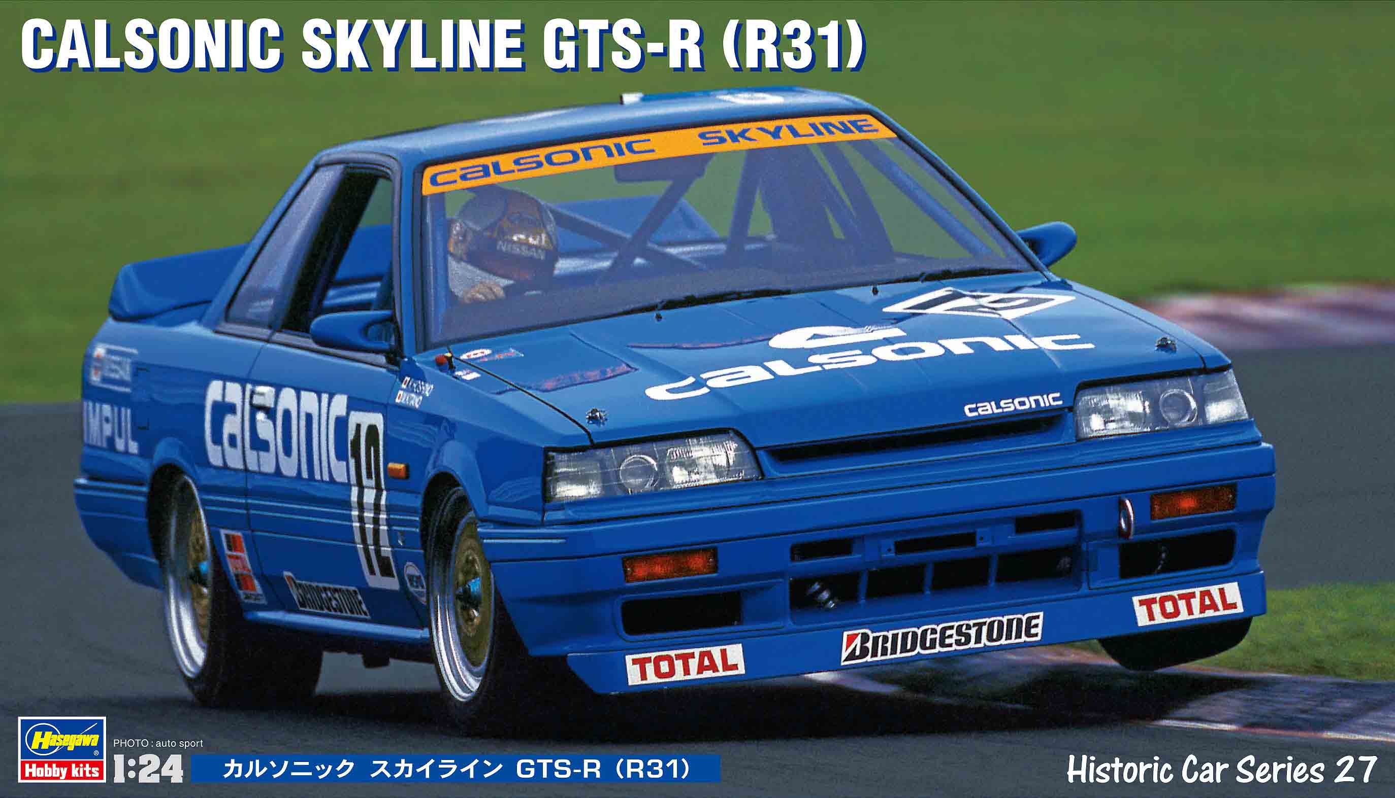 Hasegawa Calsonic Skyline Gts-R (R31) HC27
