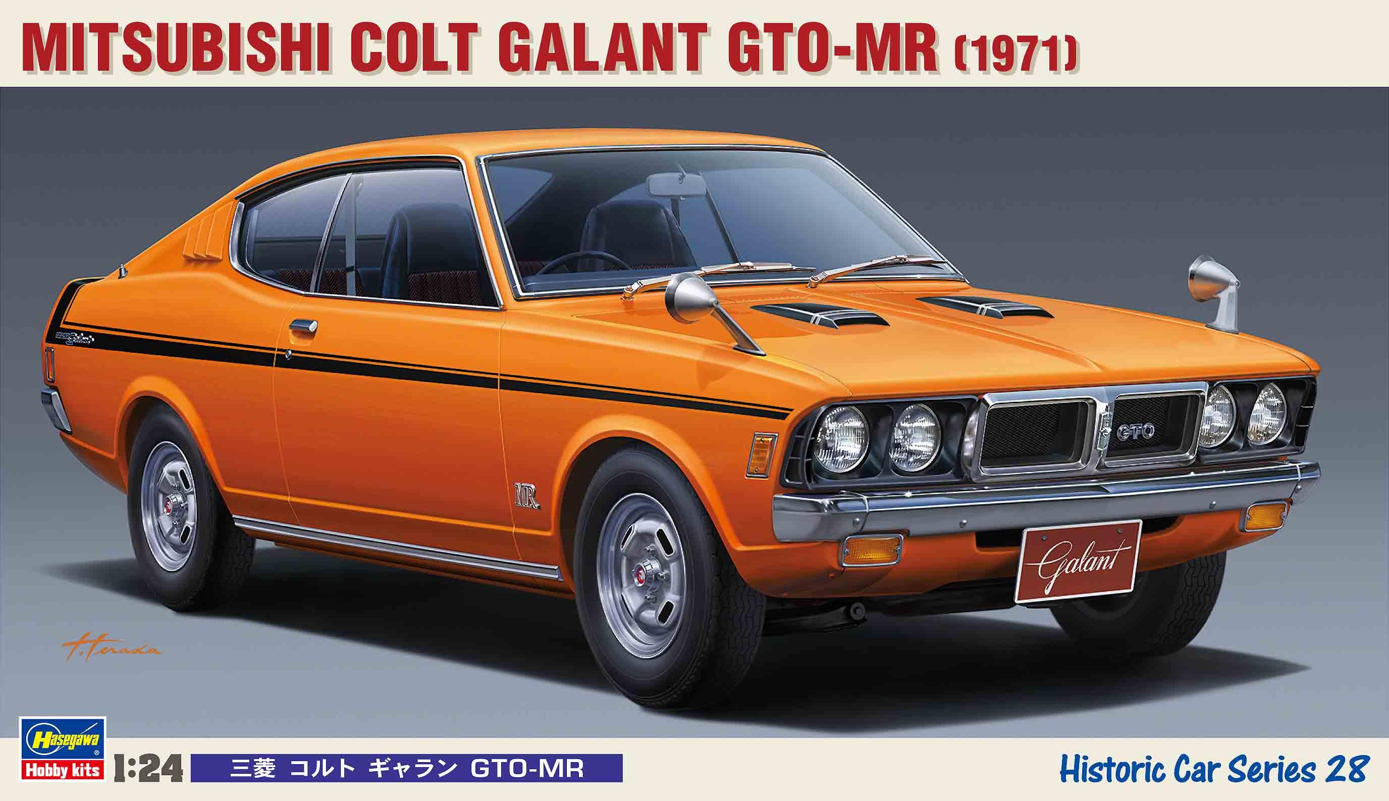 Hasegawa Mitsubishi Colt Galant Gto-Mr