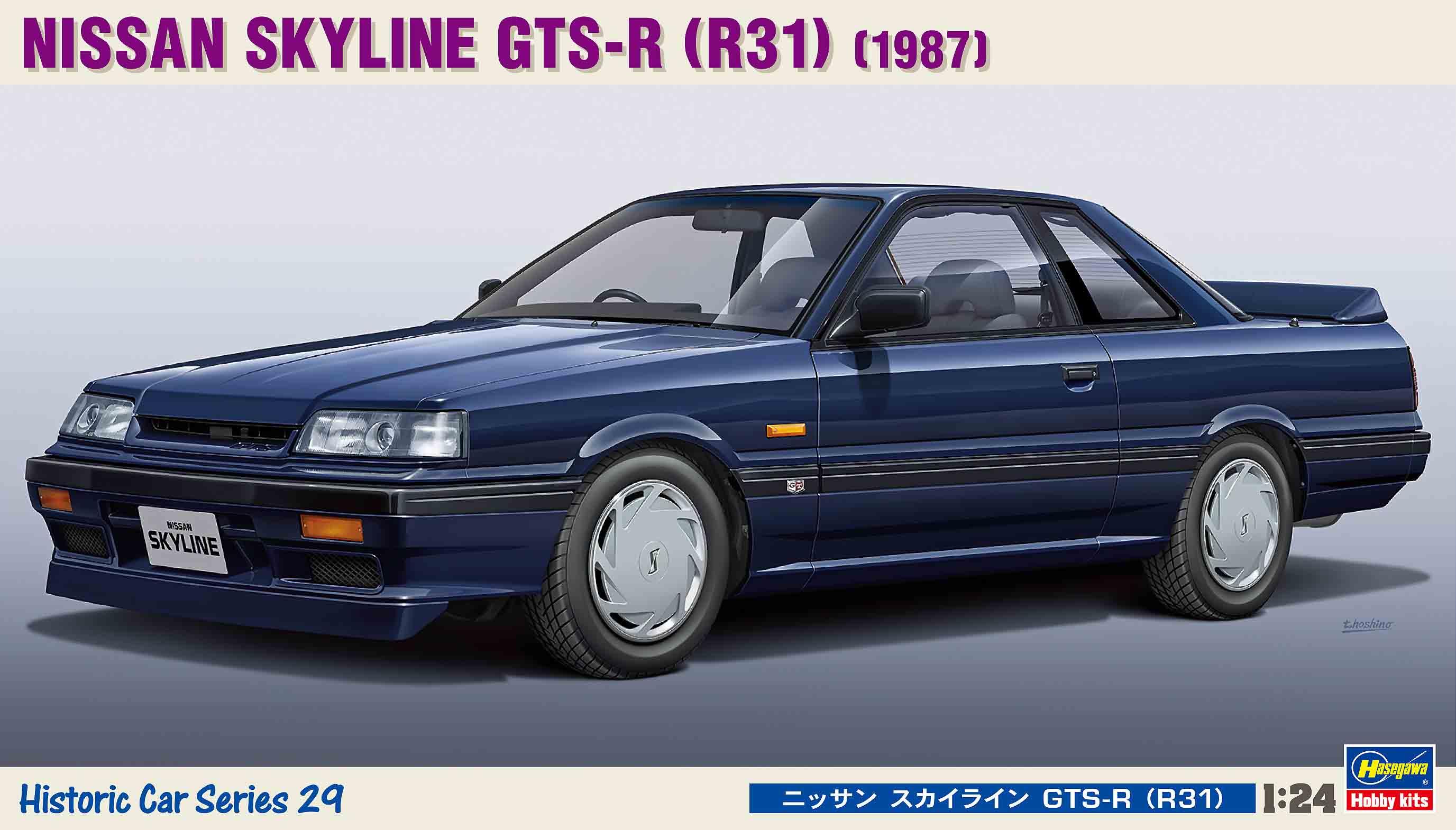 Hasegawa Nissan Skyline Gts-R (R31) HC29