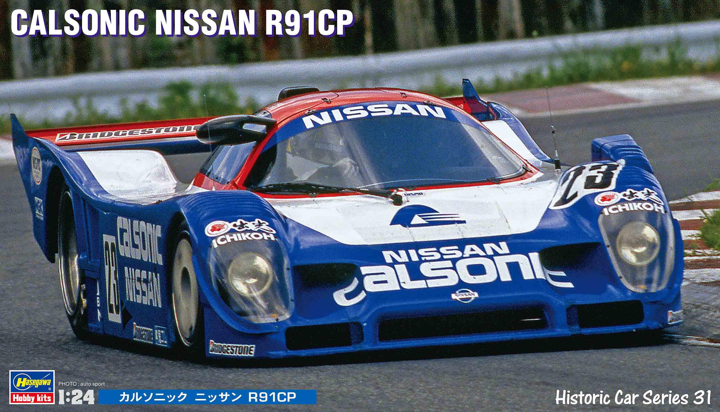 Hasegawa Calsonic Nissan R91Cp