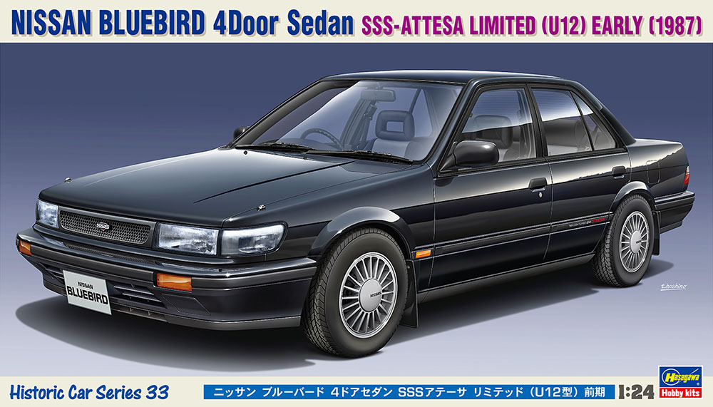 Hasegawa 1/24 Nissan Bluebird 4Door (HC33)