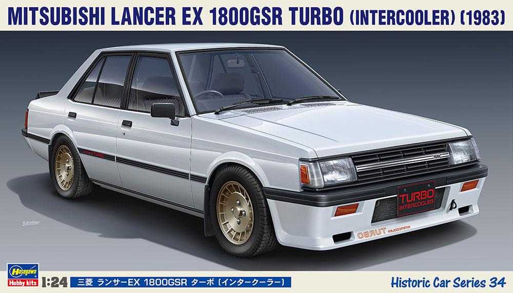 Hasegawa 1/24 Mitsubishi Lancer EX 1800GSR Turbo Intercooler (1983)