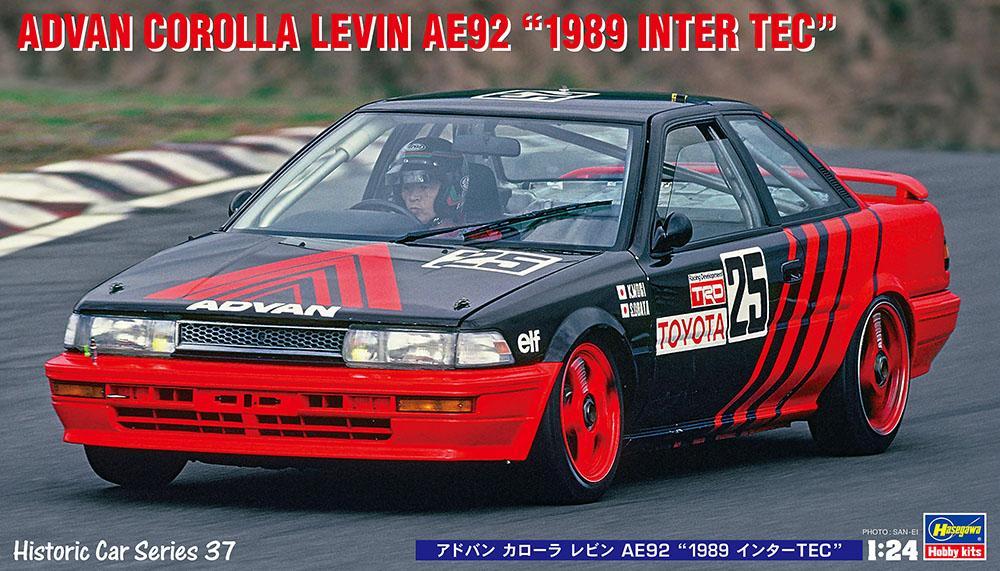 Hasegawa 1/24 Advan Corolla Levin AE92
