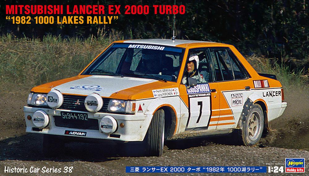 Hasegawa 1/24 Lancer Ex 2000 Turbo 1982