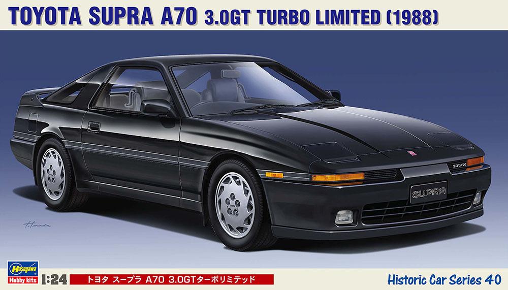 Hasegawa 1/24 Toyota Supra A70 3.0GT Turbo Limited (1988)