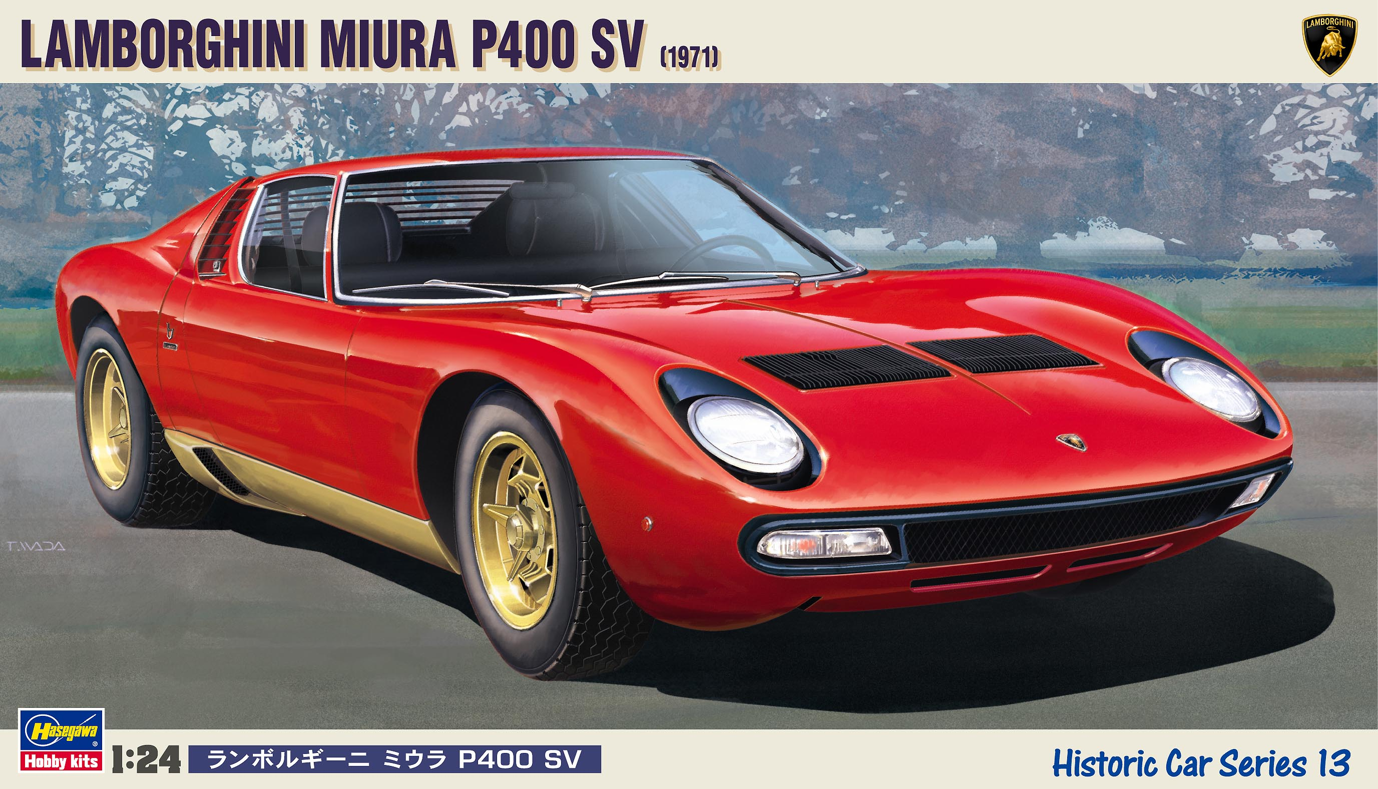 Hasegawa Lamborghini Miura Sv