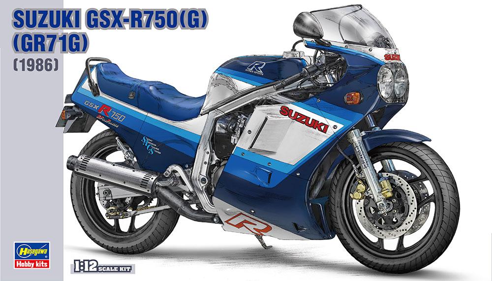 Hasegawa 1/12 Suzuki Gsx-R750 (G) (Gr71G) (BK7)