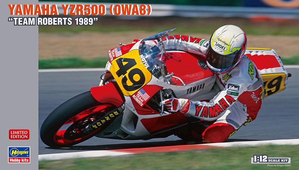 Hasegawa 1/12 Yamaha YZR500 (0WA8) Team