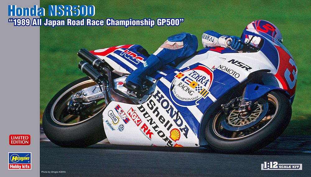 Hasegawa 1/12 Honda NSR500 1989 All