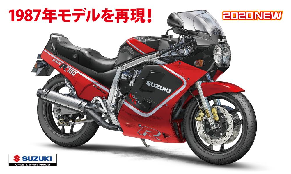 Hasegawa 1/12 Suzuki GSX-R750(H)(GR71G)