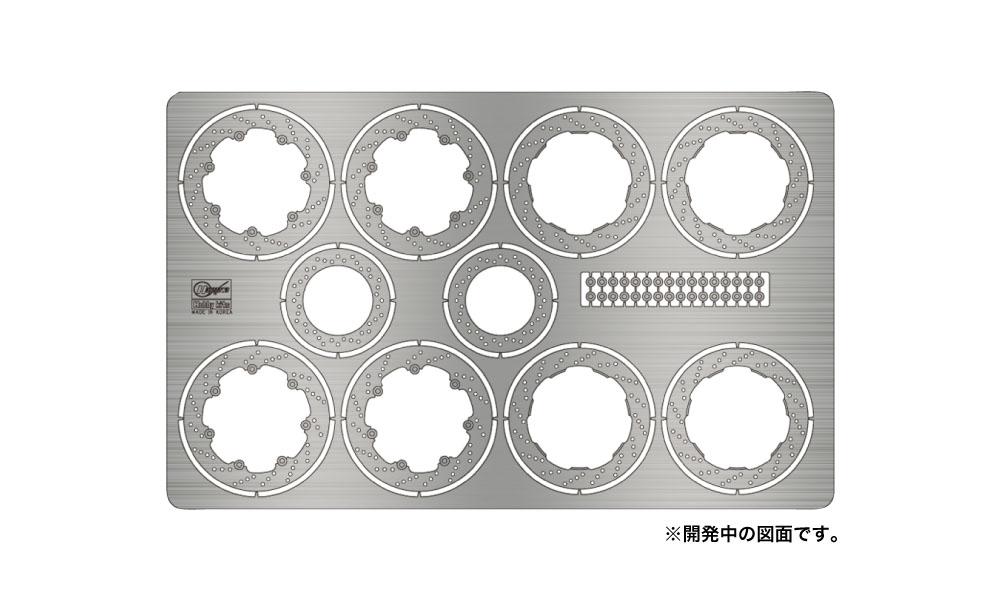 Hasegawa Etching Parts for 1/12 Suzuki GSX-R750