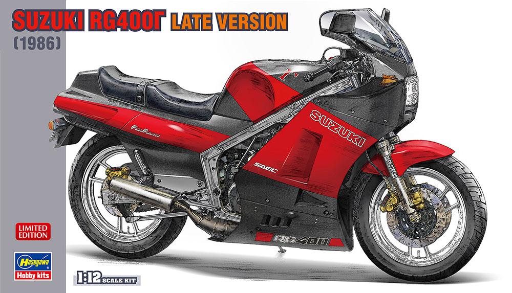 Hasegawa 1/12 Suzuki RG400 Late Version
