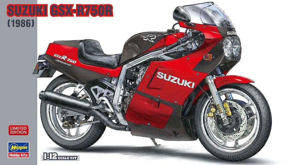 Hasegawa 1/12 Suzuki GSX-R750R