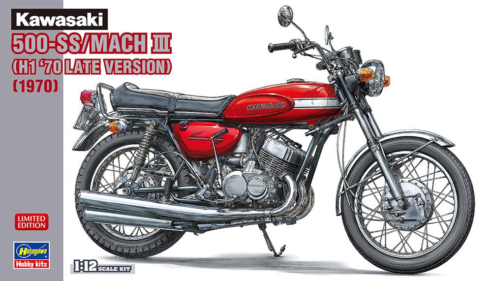 Hasegawa 1/12 Kawasaki 500-SS/MACH III (H1 '70 Late Version) (1970)
