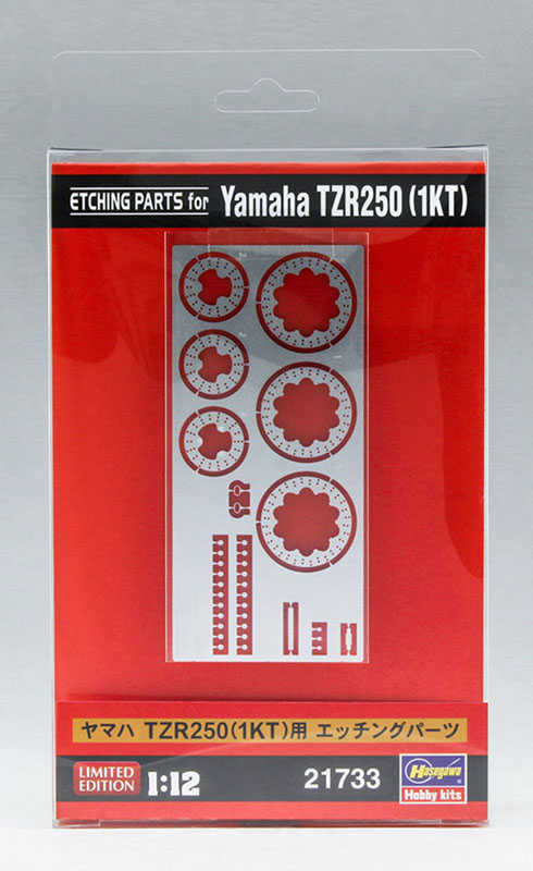 Hasegawa 1/12 Etching Parts for Yamaha TZR250 (1KT)