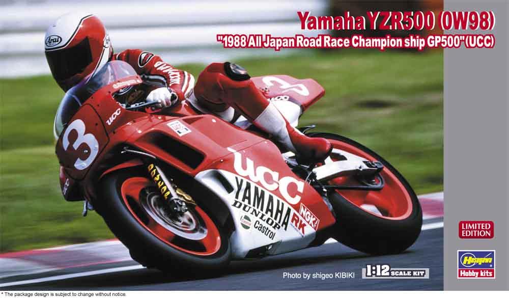 Hasegawa 1/12 Yamaha YZR500 (0W98) 1988 All Japan Road Race Championship GP500 UCC