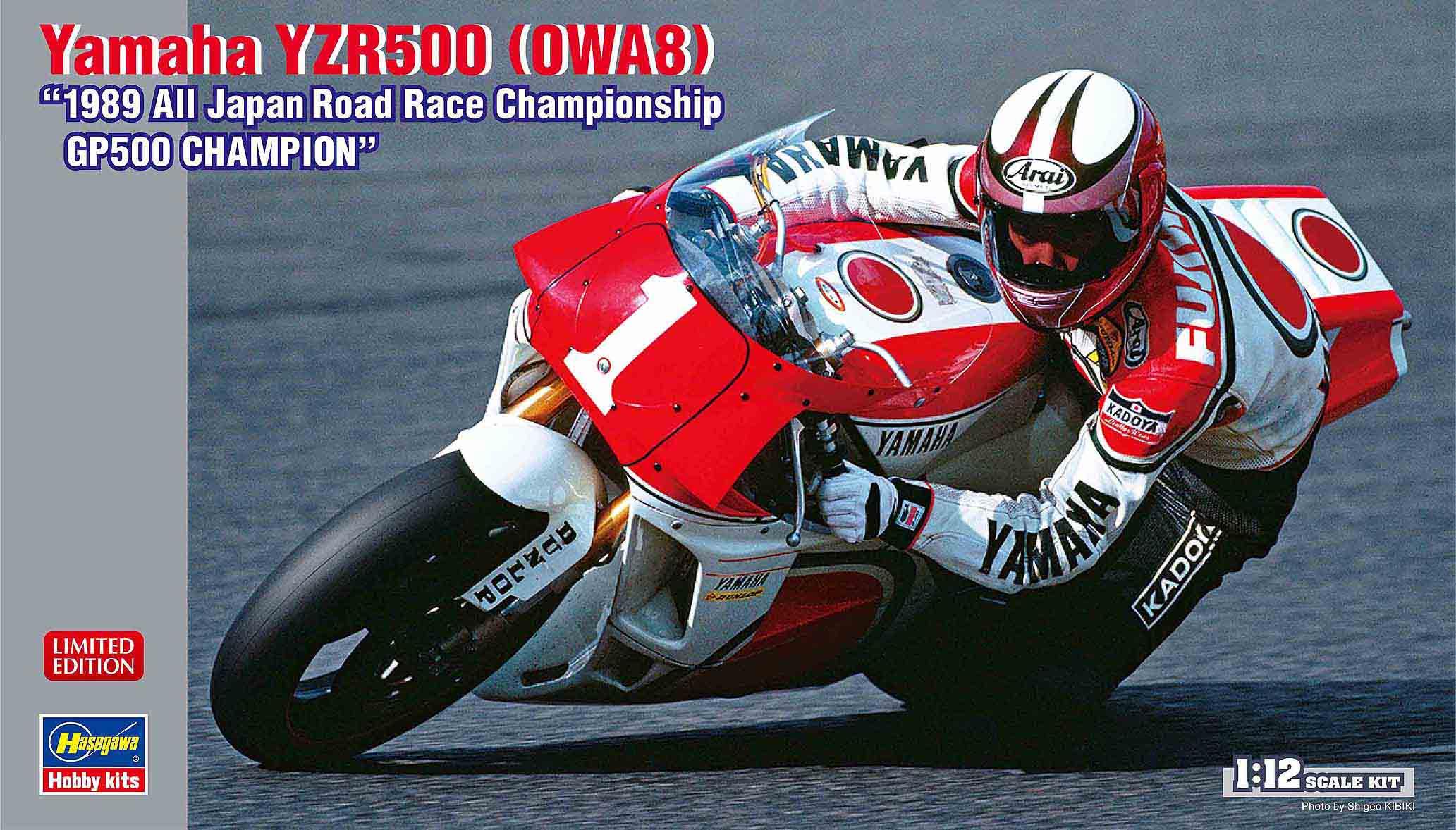 "Hasegawa 1/12 Yamaha YZR500 (0WA8) ""1989 All Japan Road Race Championship GP500 Champion"""