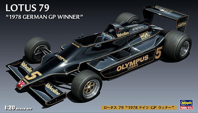Hasegawa 1/20 Lotus 79 1978 German GP