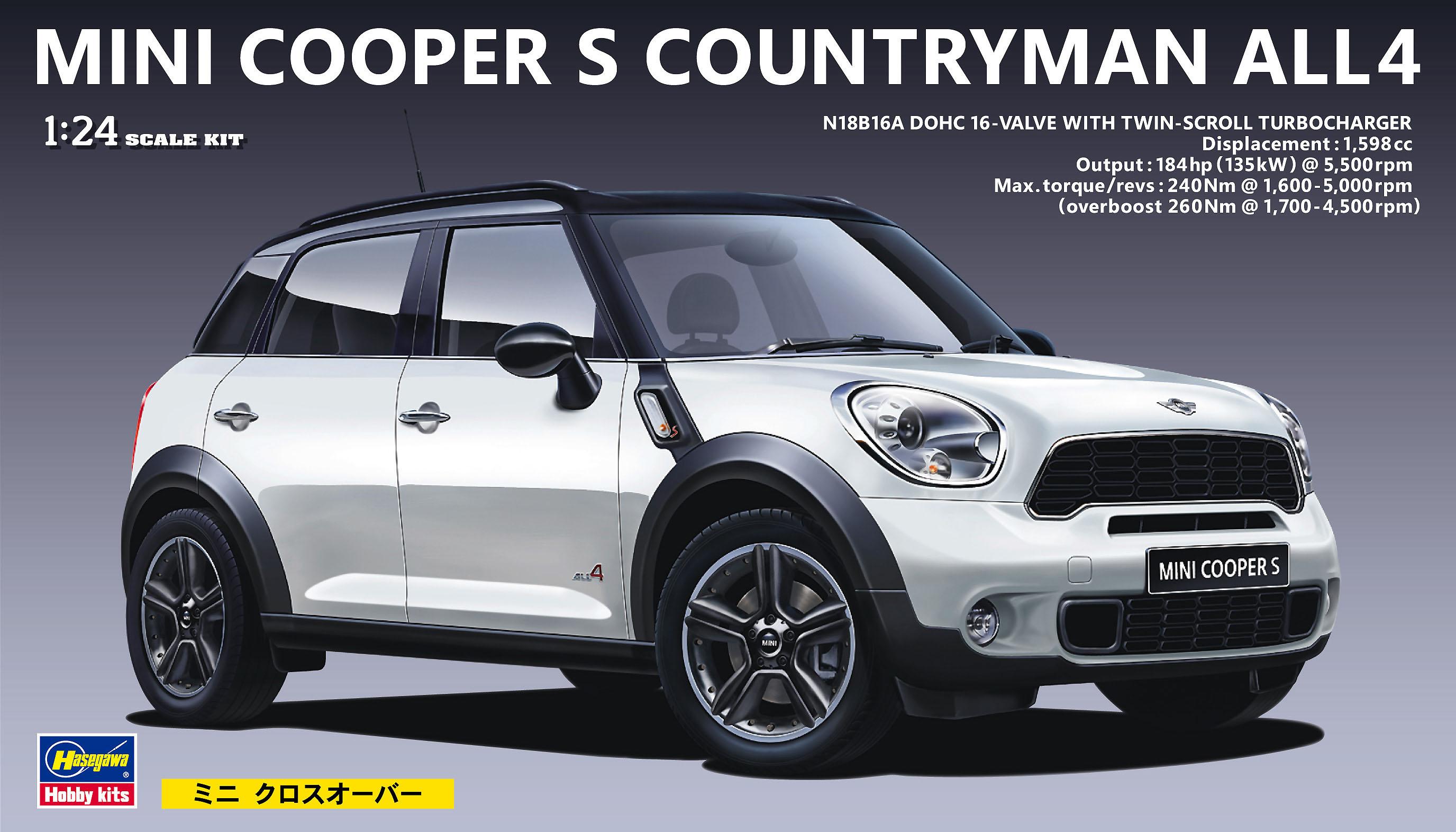 Hasegawa 1/24 Mini Cooper S Countryman All4