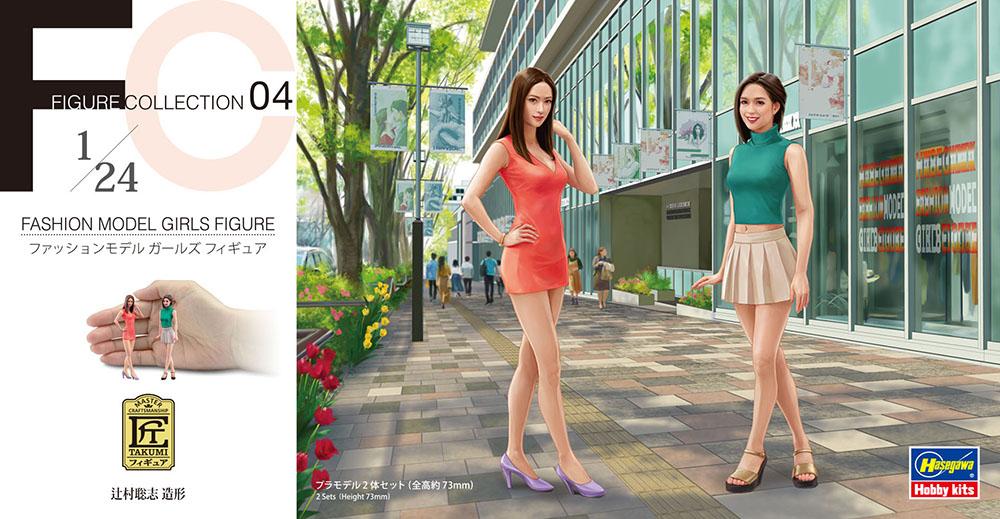 Hasegawa 1/24 Fashion Model Girls Figure (FC04)