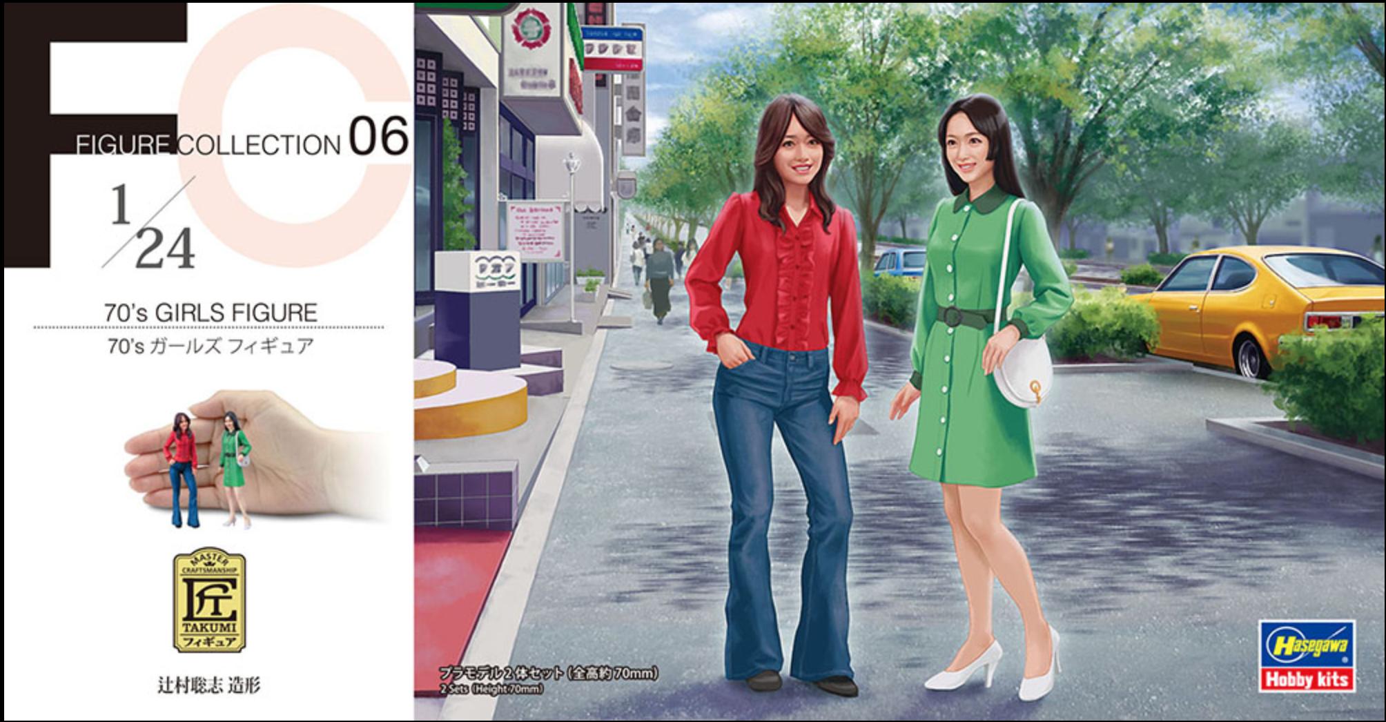 Hasegawa 1/24 70's GIRLS FIGURE FC06