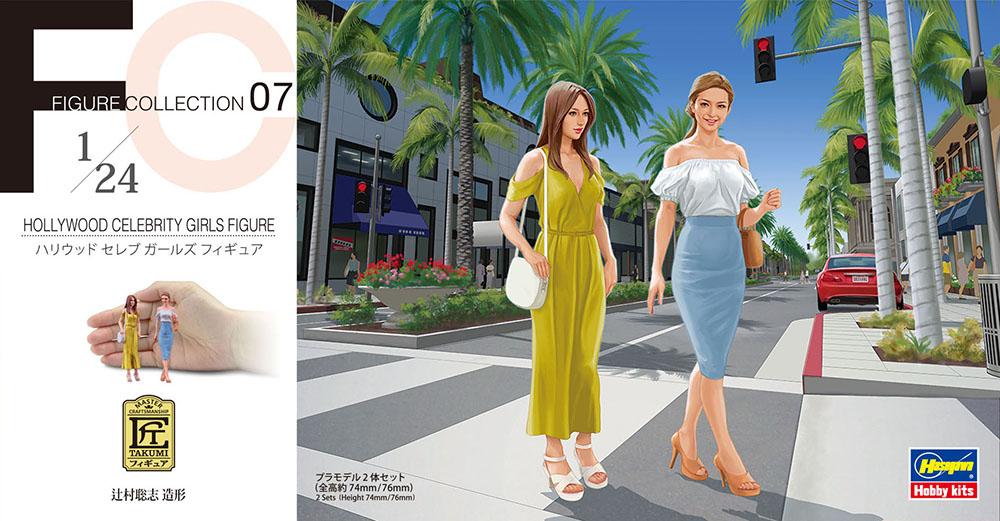 Hasegawa 1/24 Hollywood Celebrity Girls (FC07)