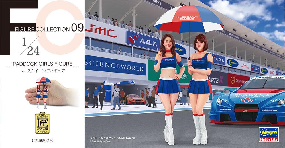 Hasegawa 1/24 Paddock Girls Figure