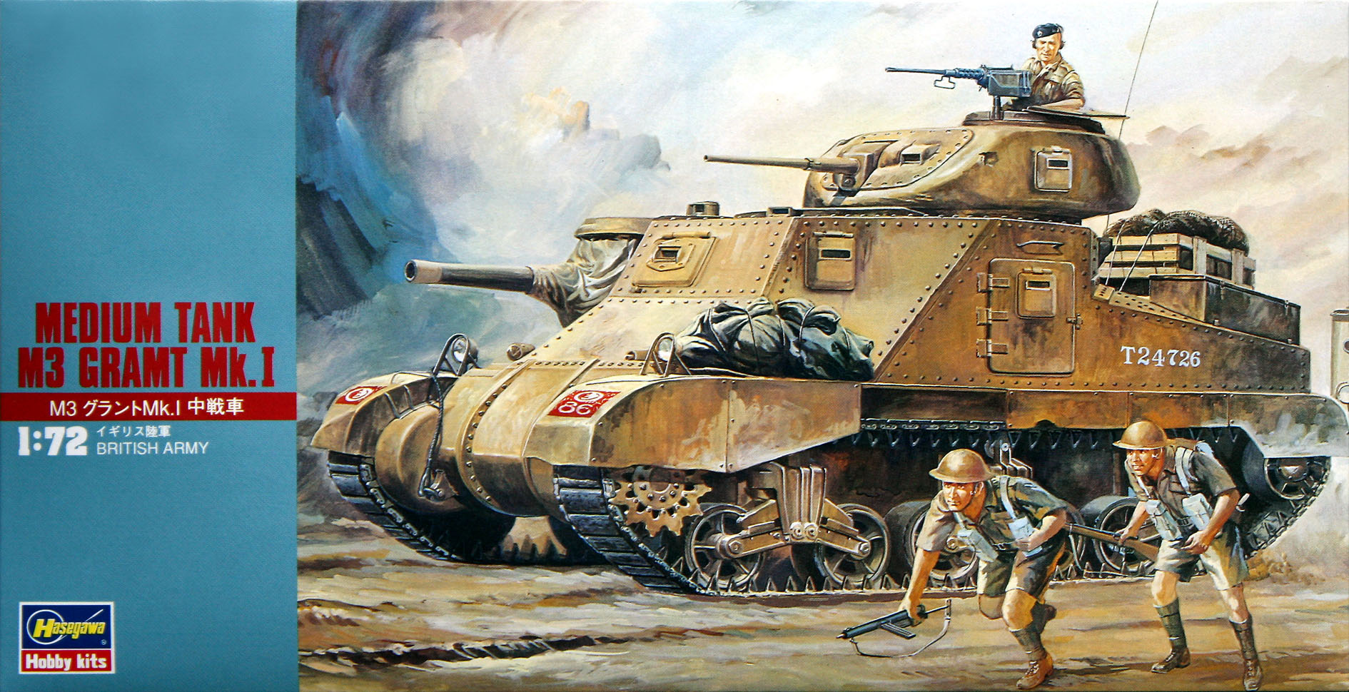 Hasegawa 1/72 Medium Tank M3 Grant Mk.I