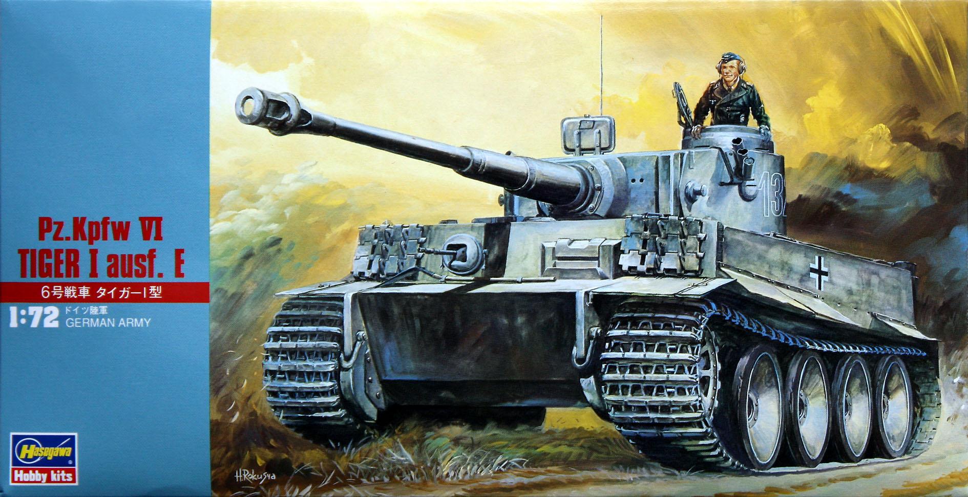 Hasegawa 1/72 Pz.Kpfw VI Tiger Ausf.E