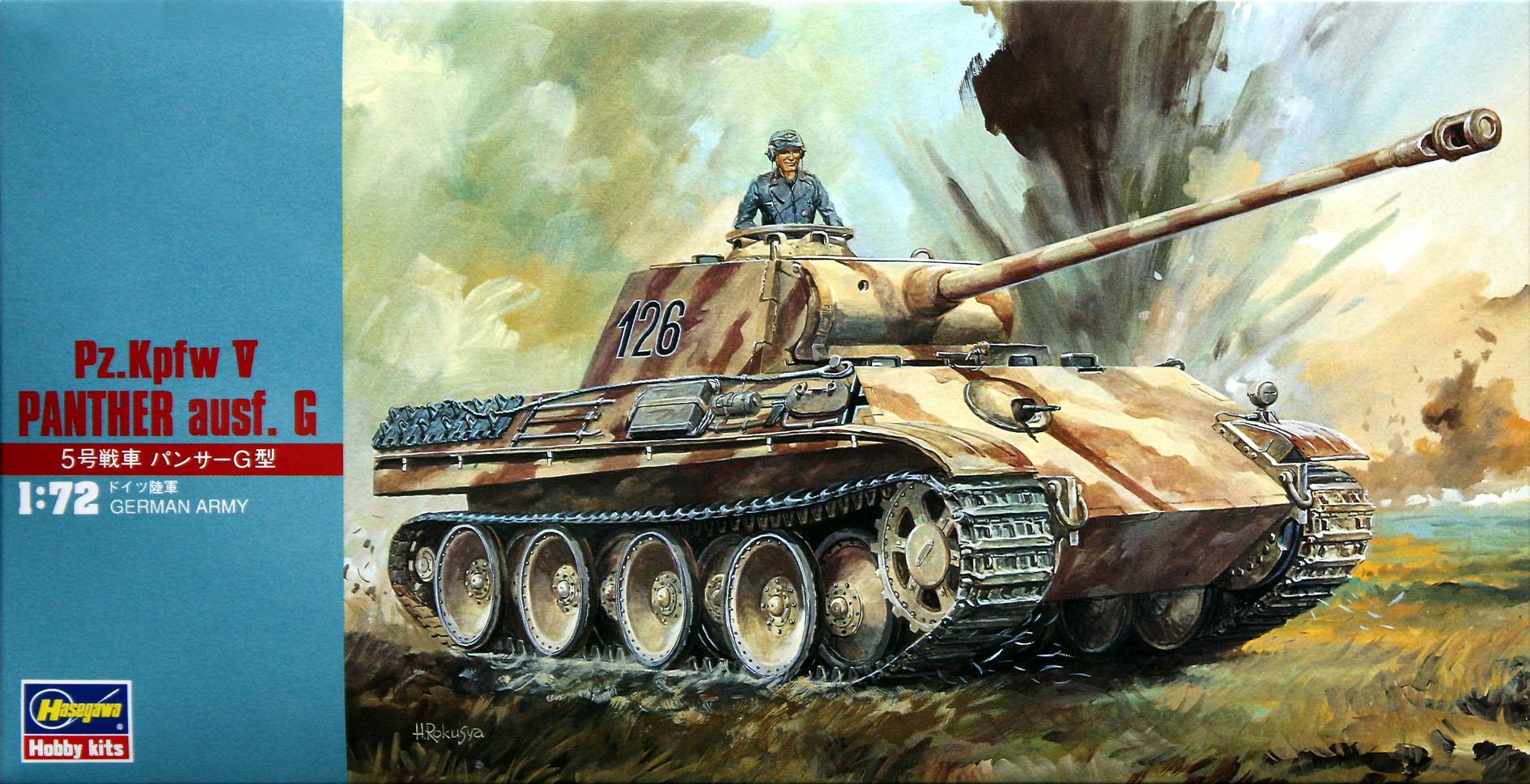 Hasegawa 1/72 Pz.Kpfw V Panther Ausf.G
