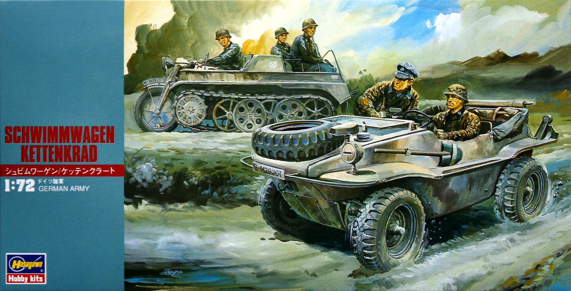 Hasegawa 1/72 Schwimmwagen / Kettenkrad