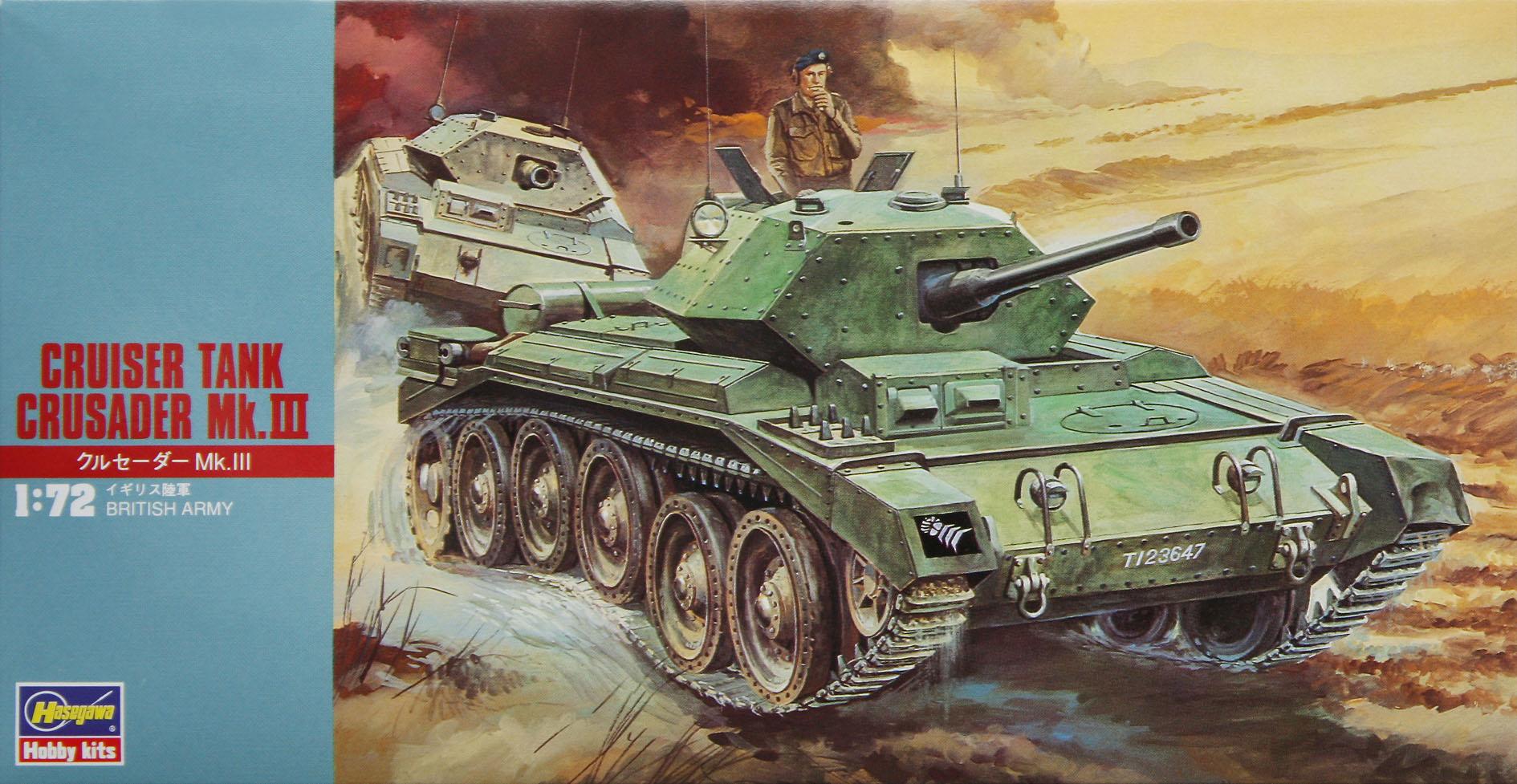 Hasegawa 1/72 Cruiser Tank Crusader Mk.III