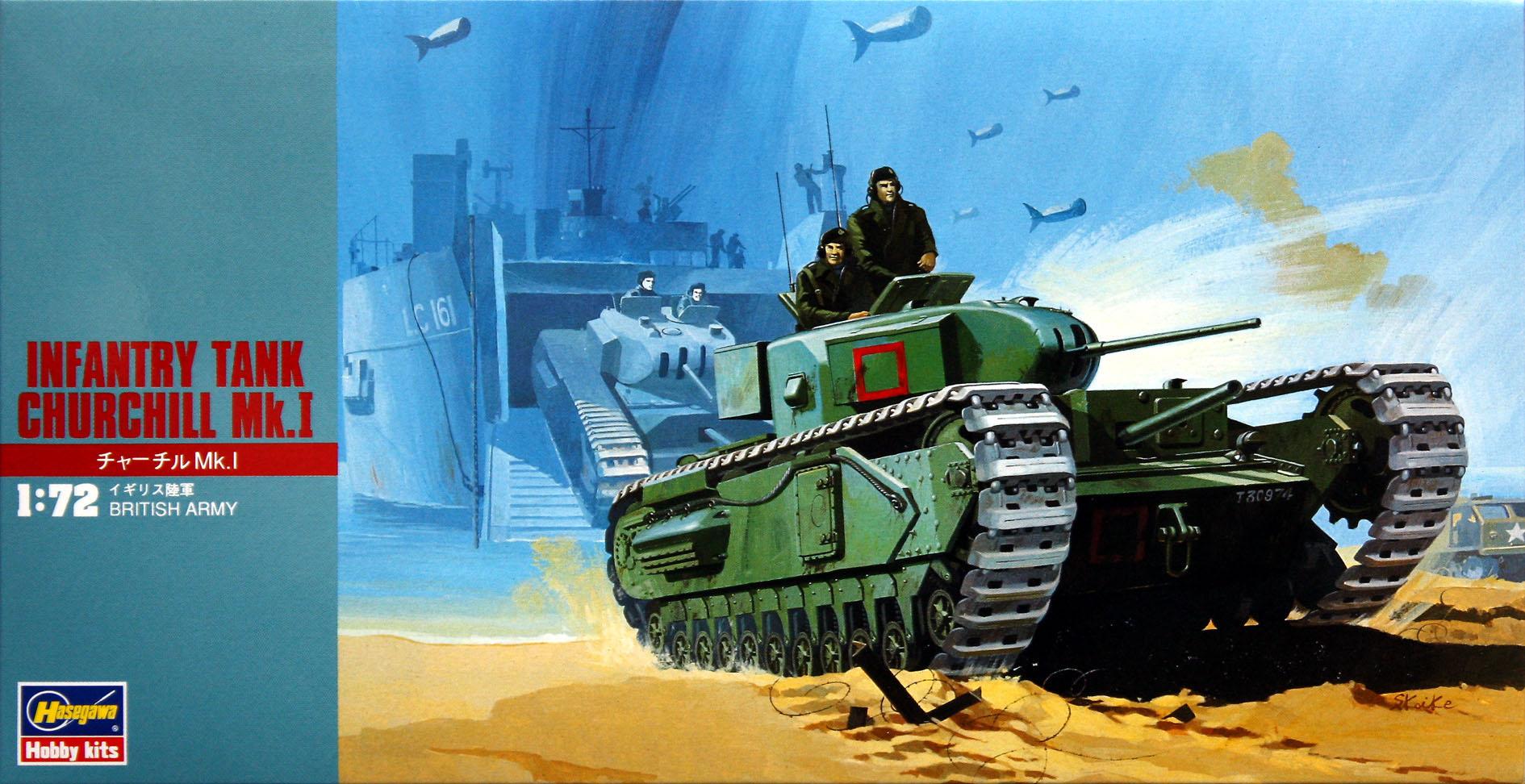 Hasegawa 1/72 Infantry Tank Churchill Mk.I