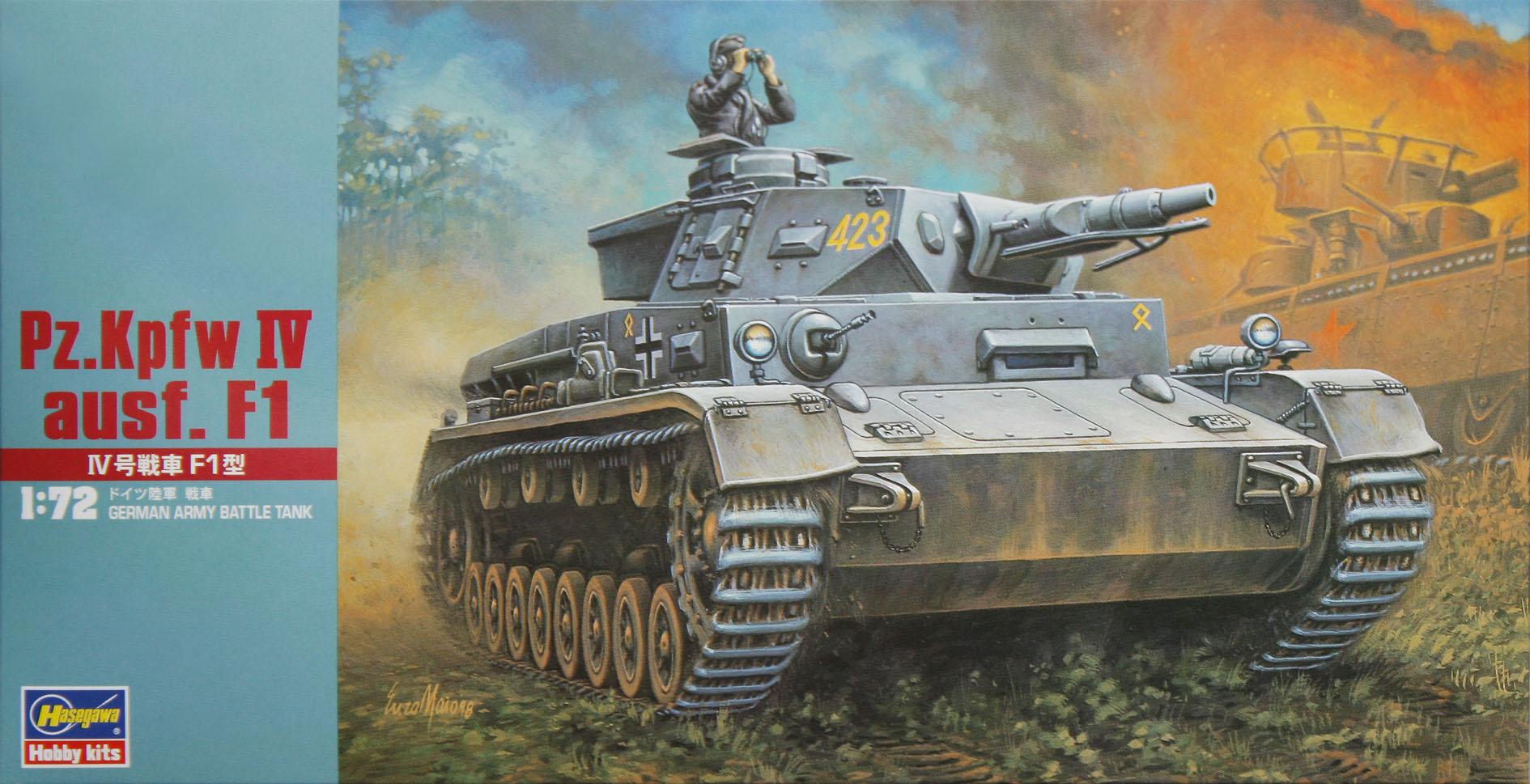 Hasegawa Pz.Kpfw IV Ausf. F1